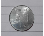 1 RS COIN OF 2005 ( ONE RUPEE WRITTEN ON THE BACKSIDE OF THE COIN) - £57,557.18 GBP