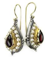 Gerochristo 1196 - Gold, Silver, Tourmaline & Pearls Medieval-Byzantine ... - $1,030.00