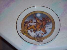 Copy of plate   paul revere  sa5 thumb200