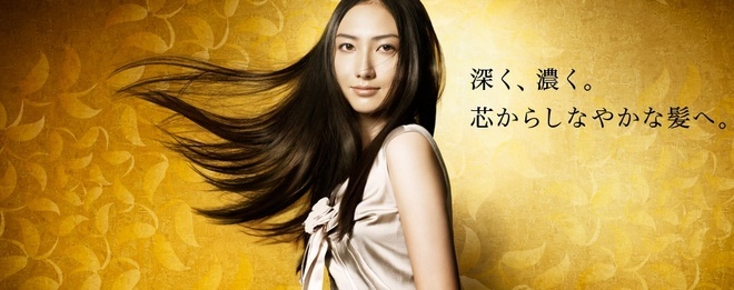 Kao Japan Asience Inner Rich Conditioner 220ml