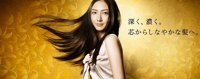 Kao Japan Asience Shine Therapy Shampoo 220ml