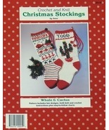 Christmas STOCKINGS to KNIT/CROCHET Tree~Angel~Whale~Cactus - $5.99