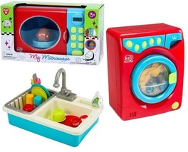 My First Washing Machine, Sink and Microwave Playset Real Working Preten... - $102.35