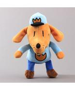 New! Dog Man Plush Toy Stuffed Animal X'mas Gift Dogman Figure 10'' 25cm... - $19.99