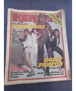 Rolling Stone Magazine No. 246 Star Wars 1977 Aug 25 George Lucas Interv... - $147.58