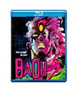 Baoh the Visitor (1989) Blu-Ray (JoJos Bizarre Adventure) Hirohiko Araki... - $23.99