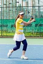 TPS-N56B Official UCHIDA Power stroke Tennis / for power up training /Fr... - $128.90