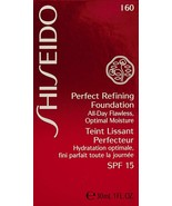Shiseido Perfect Refining Foundation SPF 15  NEW IN BOX I60 Natural Deep... - $18.55