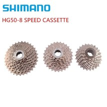 New SHIMANO Claris Freewheel CS HG50 8 Speed Flywheel Road Bicycle  12T - 25T /1 - $58.60