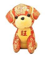 East Majik Plush Stuffed Animal Toy Plush Toy Cute Dog, #10 - $31.26