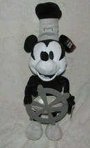 Disney Store Dancing Steamboat Willie Special Edition Genuine Animated Plush - $79.18