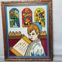 Needlepoint Cross Stitch Bar Mitzvah Boy 1970s Torah Synagogue Judaica F... - $48.45