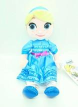 Disney Little Kid Elsa Plush Doll Frozen 13'' Inch Brand New High Quality - $23.74