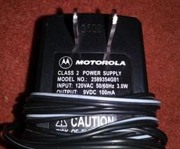 Lot of 4 Motorola class 2 power supply 2589354G01 - $19.34