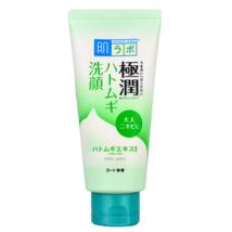 Hadalabo Gokujyun Hatomugi Acne Face Wash Foam cleanser