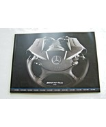 2008 Mercedes Benz AMG E63 S65 CL63 CLK63 SLK55 SL55 SL65 Sales Brochure... - $17.81