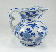 "Vintage ANDREA by SADEK Porcelain Blue & White 5 1/2"" Small Pitcher Bird... - $39.58"