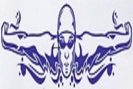 Butterfly Stroke Swimmer Single Colour Sports PDF Cross Stitch Chart - $8.00