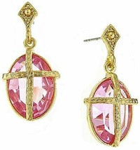 Symbols of Faith 14K Gold Cross Rose Pink Oval Cross Drop Earrings  - $22.39