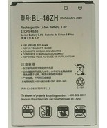 Replacement Internal BL-46ZH Battery 2045mAh for LG K8 2017 Escape 3 Pho... - $19.99