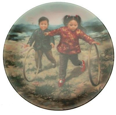 Chinese Childrens Games series Rolling Hoops Kee Fung Ng CP516