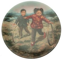 Chinese Childrens Games series Rolling Hoops Kee Fung Ng CP516 - $38.84