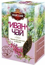 100% ORGANIC May tea Ivan tea with thyme ИВАН ЧАЙ С ЧАБРЕЦОМ 75 g - $14.08