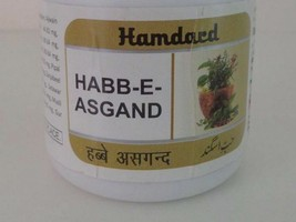 Habbe asgand Rheumatism for Gout Joint Pain Sciatica - 50 Tablets - $14.66