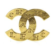 Chanel #33710 Gold Cc Logo Spelled Out Engraved Hardware Brooch Pin - $450.00