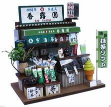Doll House Handmade kit Japanese Retro Store [Japanese Tea Shop] Billy J... - $66.93