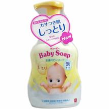 Cow Kewpie Moist Whole Body Baby Soap Baby Shampoo 400ml