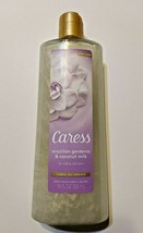 1 Caress Brazilian Gardenia & Coconut Milk Body Wash 18 Oz Floral Oil Essence - $19.99