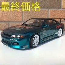Plastic Model Aoshima S15 Silvia - $127.61