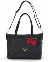 SANRIO Hello Kitty tote bag with pouch - $126.77