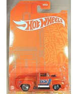 2021 Hot Wheels 2/5 Orange & Blue Series CUSTOM 56 FORD TRUCK Orange w/Blue 5 Sp - $12.00