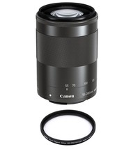 Canon EF-M 55-200mm F4.5-6.3 Is Stm Black (No Box) + Hoya 52mm Pro 1D Protector - $314.31