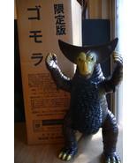 VINTAGE 1984 ORIGINAL BANDAI GIANT GOMORRAH MINT/BOX ultraman gomora god... - $325.00