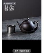 紫砂壶 - $40.00