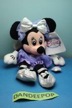 "The Disney Store And Parks Mini Bean Bag Plush Sugar Plum Minnie Mouse 9"" - $17.81"