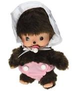 Monchhichi Bebichitchi girl S size stuffed height of about 15cm - $20.32