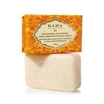 Kama Ayurveda TURMERIC & MYRRH SKIN BRIGHTENING SOAP 125gms Free Shipping - $20.08+