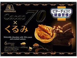 (Pack of 2) Morinaga cacao 70 x  walnut treasuring (45 g) chocolate - $18.80