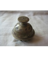 Small Brass Elephant claw bell - $10.00