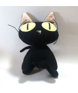 "CLEARANCE: Trigun ""Neko"" UFO Catcher / Plush * ANIME (0842) - $5.00"