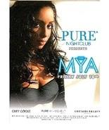 MYA @ PURE Nightclub Vegas Promo Card - $1.95