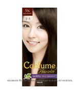 CONFUME HERBAL HAIR COLOR DYE - 5N BROWN - $9.99