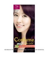 CONFUME HERBAL HAIR COLOR DYE - 756 NIAOULI WINE - $9.99
