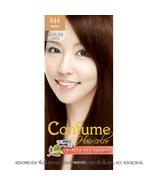 CONFUME HERBAL HAIR COLOR DYE - 844 SOFT CORAL BRWON - $9.99