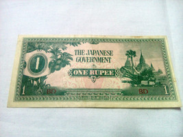 Burma Myanmar The Japanese Government 1 Rupee Japan Occupation - WWII 1941 AM - $7.47