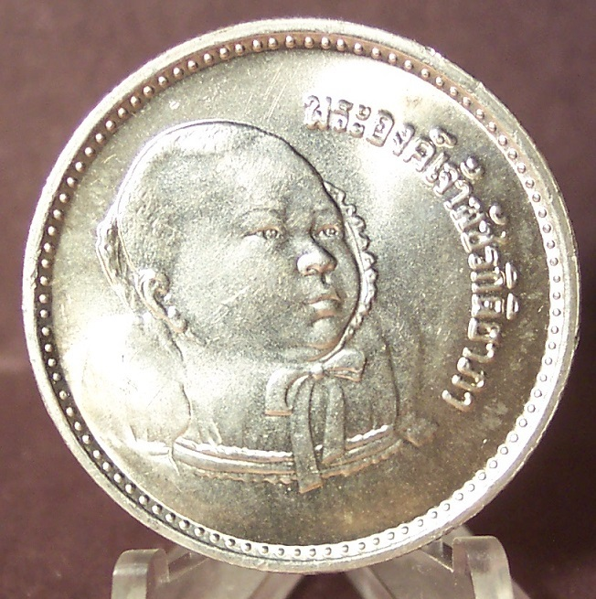 Primary image for Y#133 1979 Thai Silver Royal Cradle Ceremony Commemorative 200 Baht GEM BU #0106